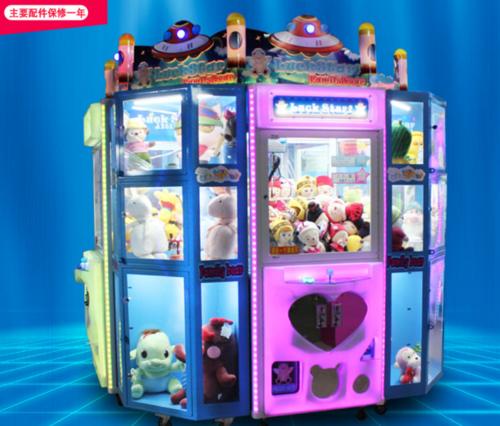 Fantasy Fairyland Toy Crane Game Machine