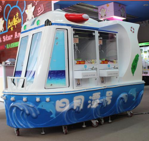 Steamship Toy Crane Game Machine