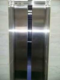 Mini Home elevators