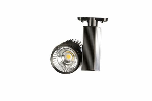 COB LED TRACK LIGHT 19 WATTS