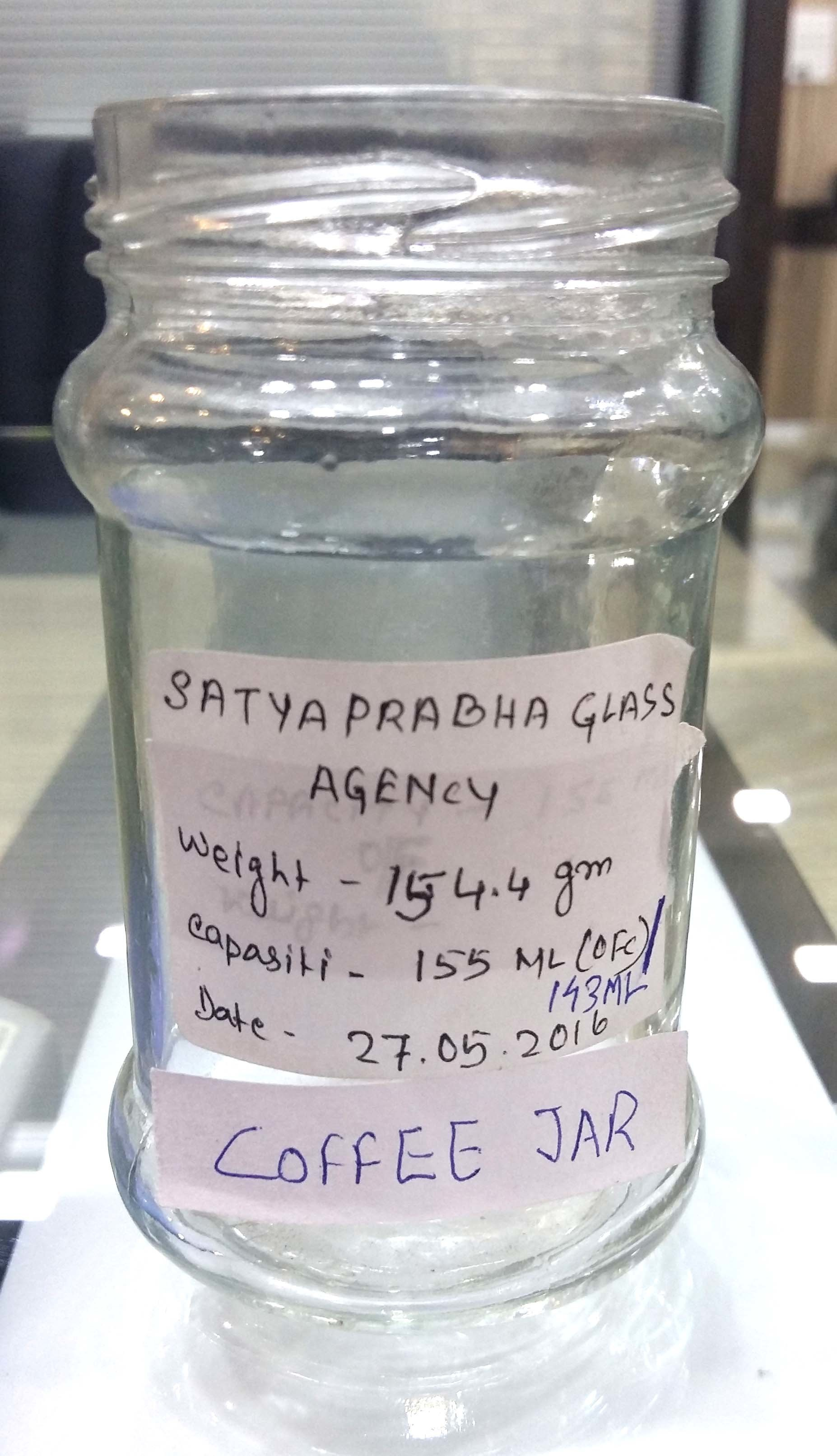 150 GM COFFEE JAR