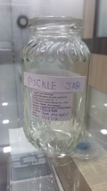300 Gm Pickle Jar