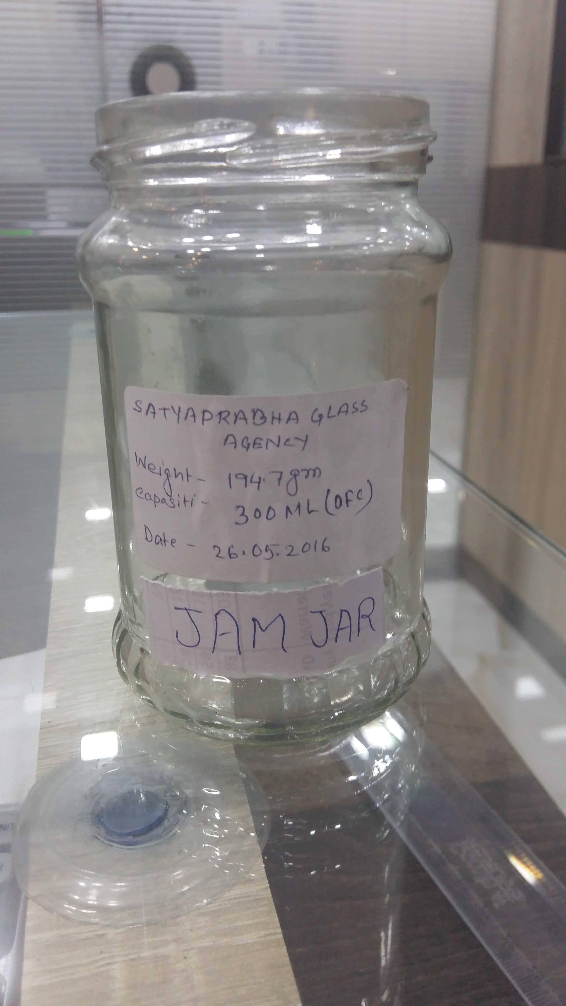 300 Gm Jam Jar
