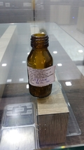 40 ML Medical Bottle