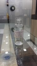 30 ml Nail Polish Remover Bottle