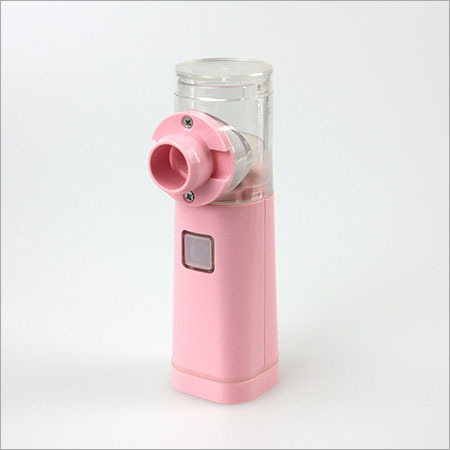 Pediatric Quiet Nebulizer