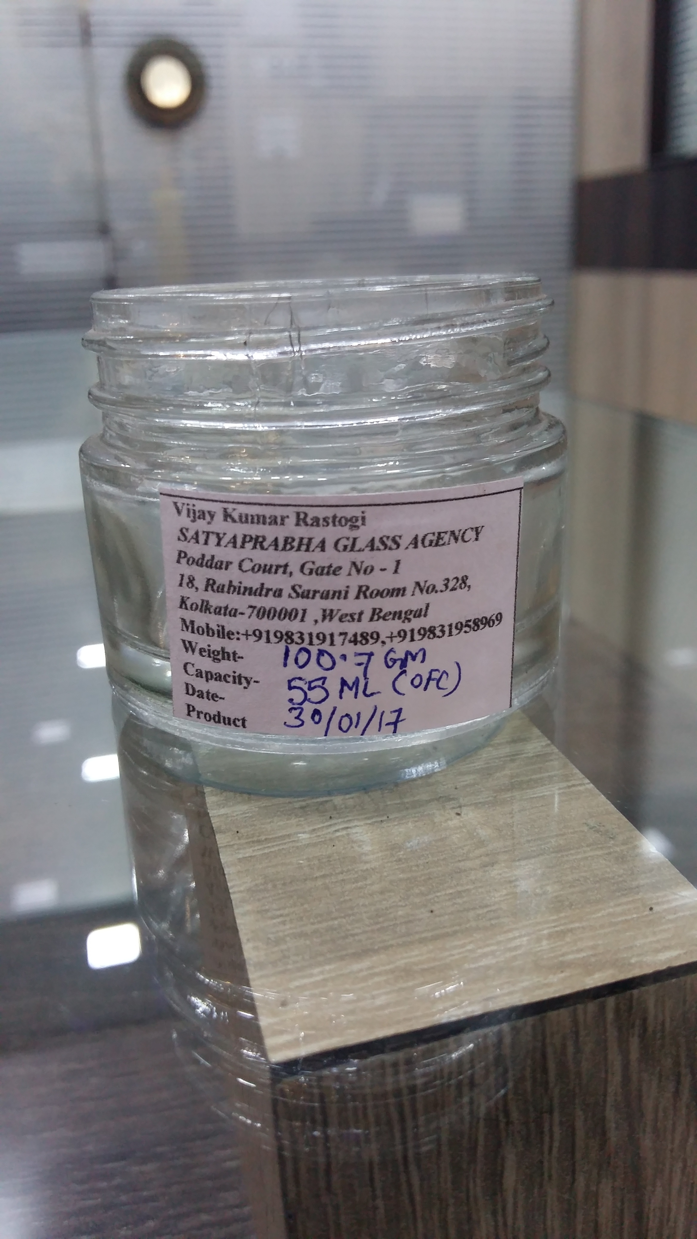 50 gm Cream Jar