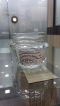 100 gm Cream Jar