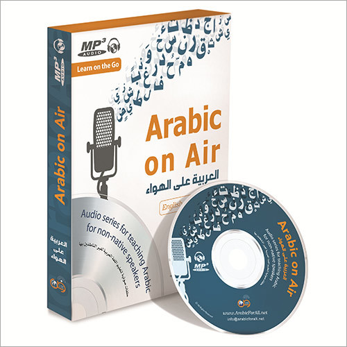 Arabic On Air Audio Book