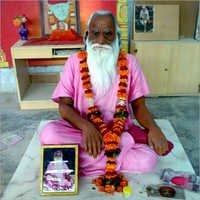 Gagan Giri  Maharaj