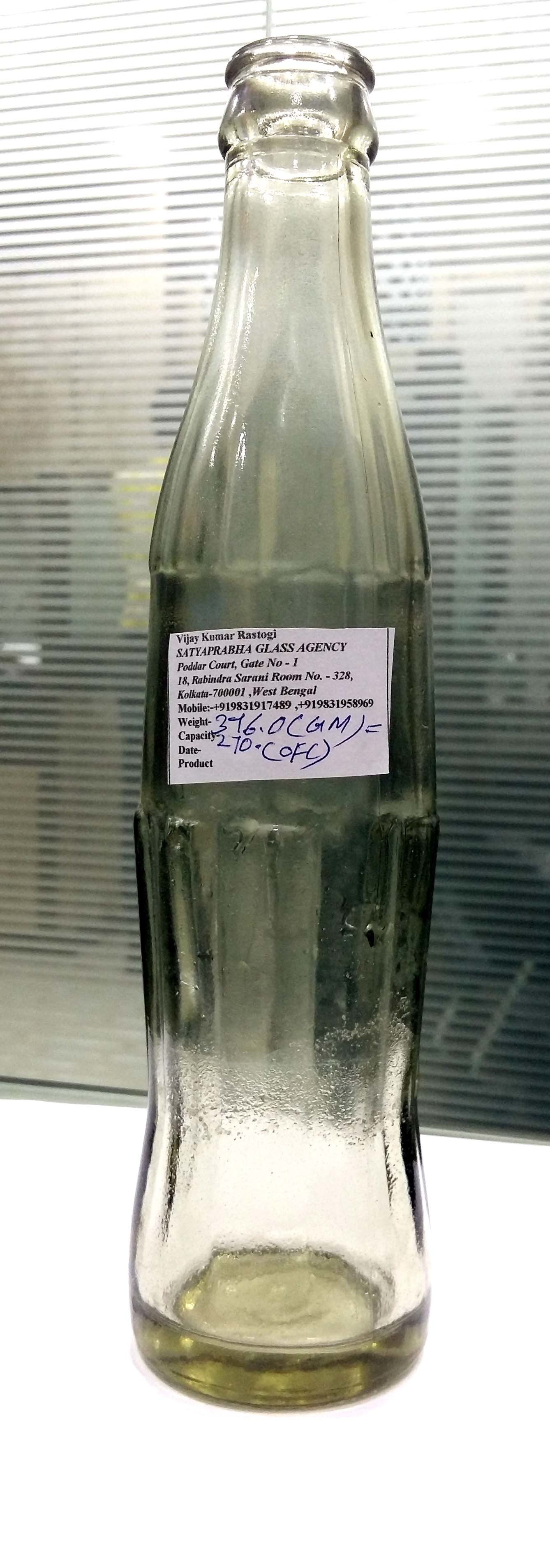 250 ml  Soft Drink Bottles