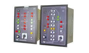 Signal unit