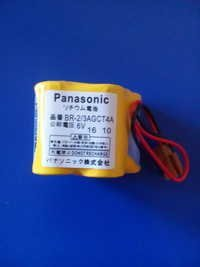 CNC Fanuc Batteries