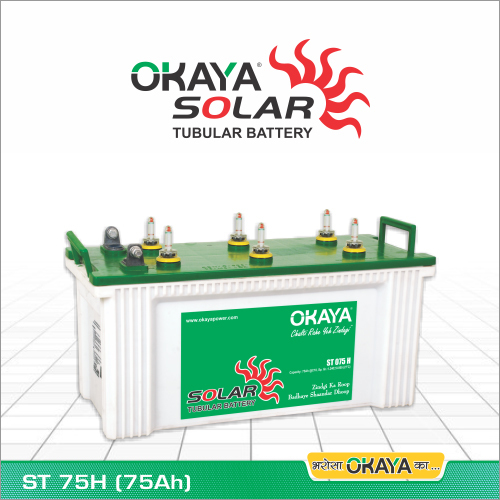 Solar Battery ST075H (75 AH)