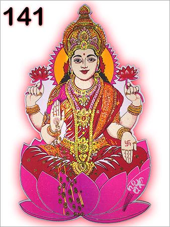 Thermocol Lakshmi