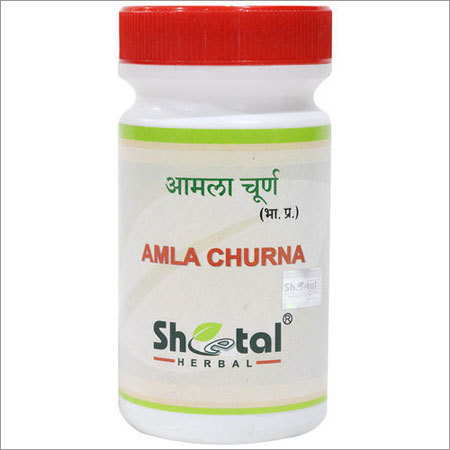 Amla Churna