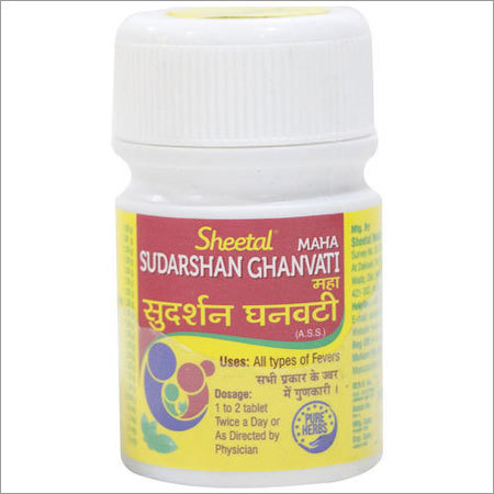 Sudarshan Ghanvati Tablets