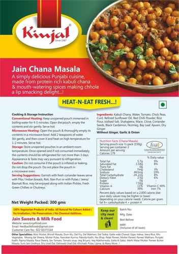 Jain Chana Masala