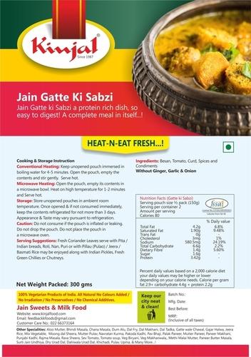 Jain Gatte ki Sabzi