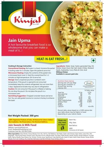 Jain Upma ( Rerady To Eat )