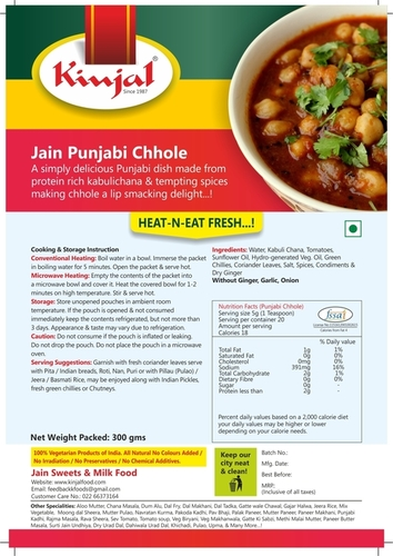 Punjabi Chole (Ready to Eat )