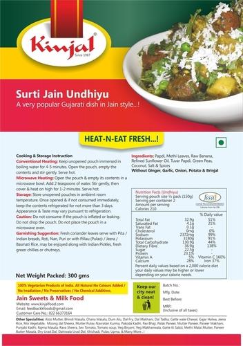 Surti Jain Undhiyu ( Ready to Eat )
