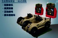 Amusement Car Racing Games 3D
