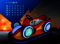 Fantasy Amusement Racing Car
