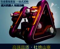 Iron Man Amusement Car