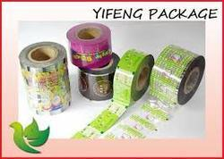 Packaging Film