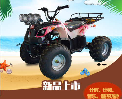 Amusement off-road vehicle amusement car 3 colors -adult