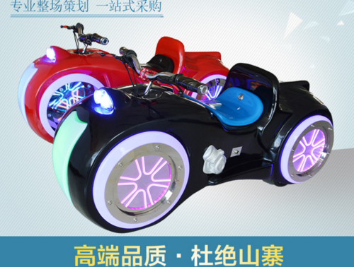 Happy little prince motorcycle amusement car