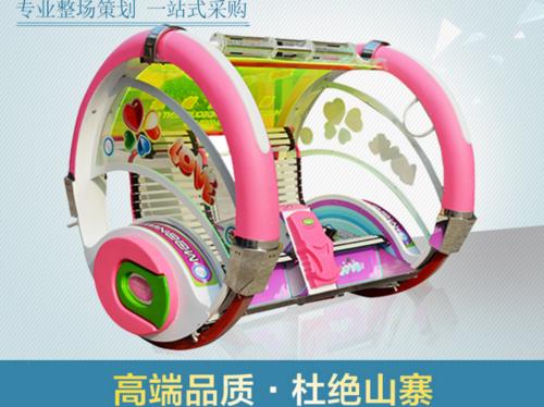 Happy gogogo amusement car 2 colors