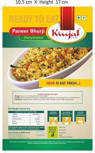 Panner Bhurji
