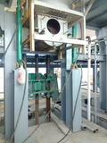 Vertical  Casting Machine For Copper Bar