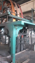 Upcasting Machine for Copper Strip