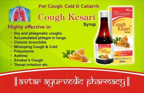 Cough Kesari Syrup
