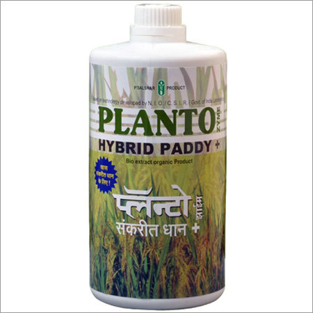 Planto Hybrid Paddy Plus