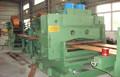 Continuous Casting Machine for Copper Strip