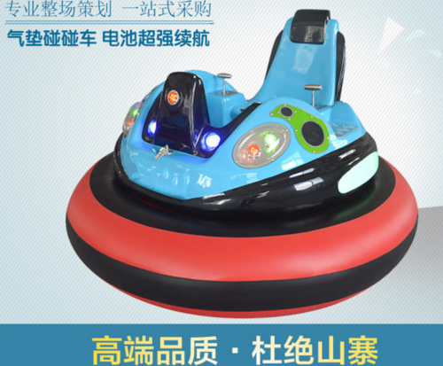 Spaceship Bumper Car For Amusement