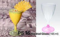 Mocktail Glass 165ml