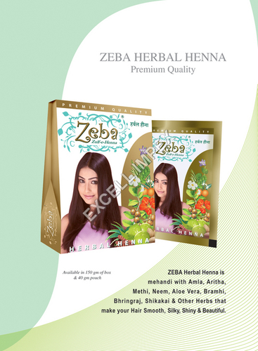 Lawsonia Inermis Henna leaf Powder