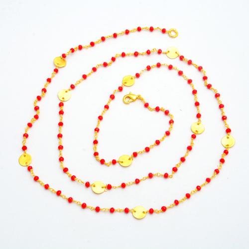 Gemstone Beads Necklace