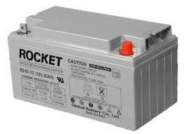 Amaron QUANTA UPS Batteries