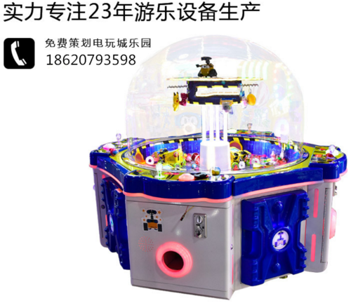 Happyland Gift Machine Amusement Machine 4 Players