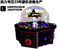 Happyland Gift Machine Amusement Machine 4 Players