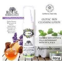 iena royal Herbolance ayurvedic skin cleanser