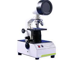PROJECTION MICROSCOPES