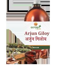Arjun giloy juice