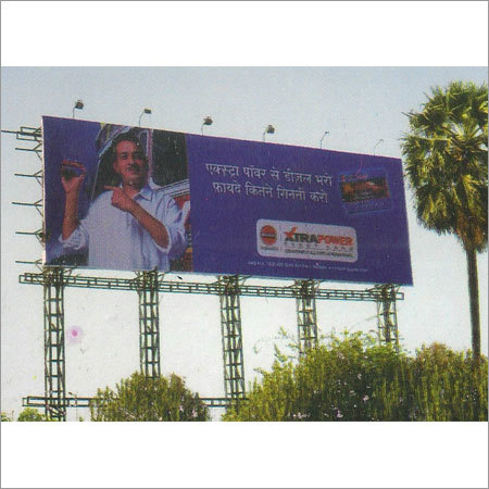 Outdoor Advertising Solution